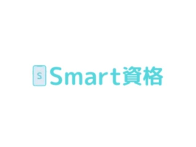 オンラインチャイルドコーチングの資格を取るならSmart資格